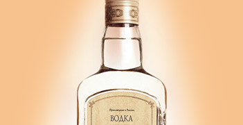 "Vodka ""Sadko"" is a National Gift From Russia"